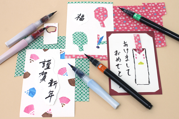 Chinese New Year Red Envelopes and Other Stationery - Best Pen ...