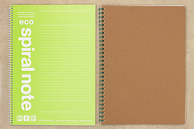 Ring Notebooks