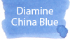 Diamine China Blue