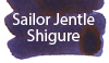 Sailor Jentle Shigure